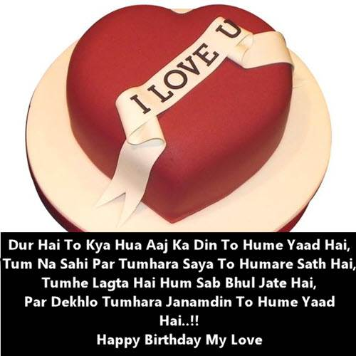 Happy Birthday Status For Lover In Hindi