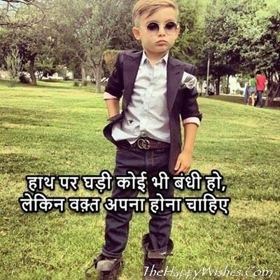 Attitude Whatsapp status image Hindi