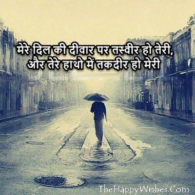 Sad Dard Quotes In Hindi Pictures