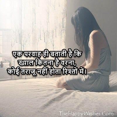 Dard Status In Hindi For Girl