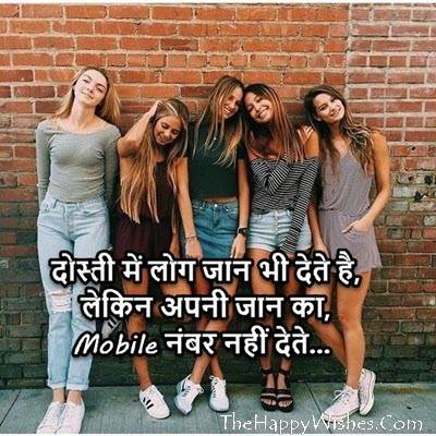 Dosti images with quotes in Hindi
