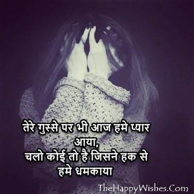 Gam Bhare Status In Hindi For Boys