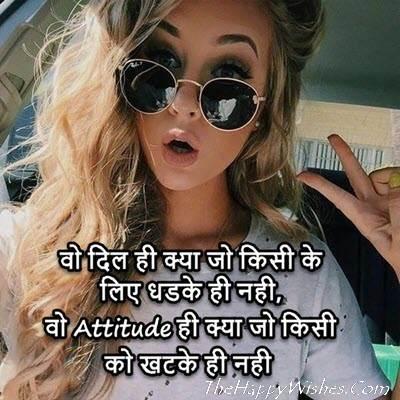 Girl Hindi status Image Download