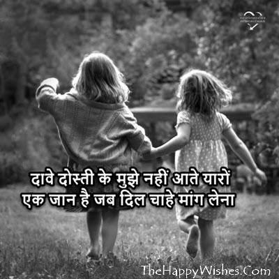 Royal Attitude Quotes In Hindi