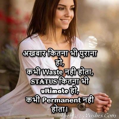 Royal Attitude Status For Girls in Hindi