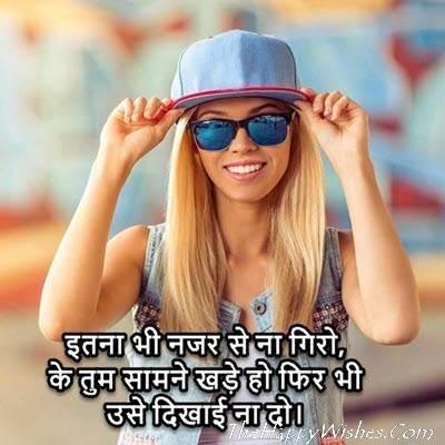 Sad Attitude Status in Hindi For Girls