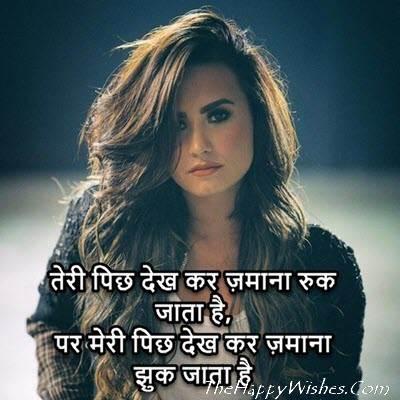 Stylish Girlz Attitude Status In Hindi