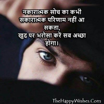Very Sad Status in Hindi For Facebook