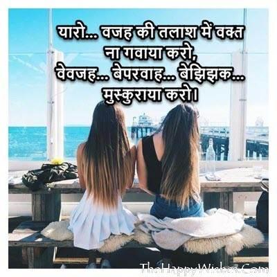 dosti attitude shayari Images For Fb
