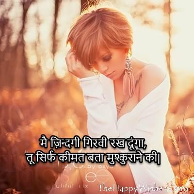 emotional status in hindi images
