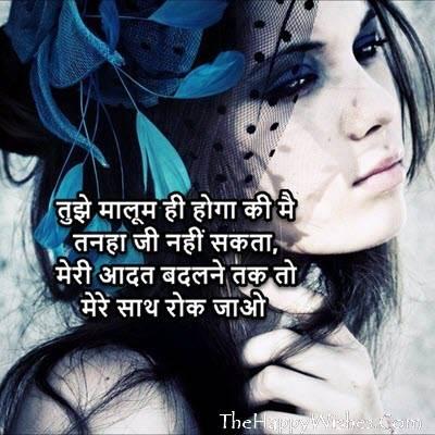 sad love status for whatsappp in Hindi image