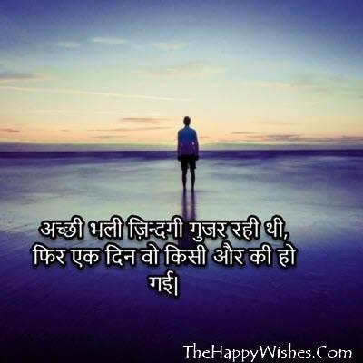 sad status for girl full hd images download