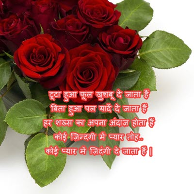 Happy Rose Day Images For Girlfriend