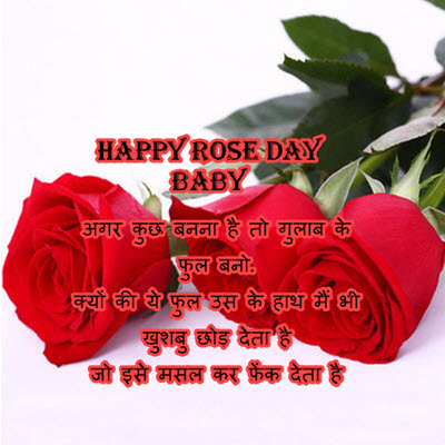 Red Rose Day Wishes For Lover