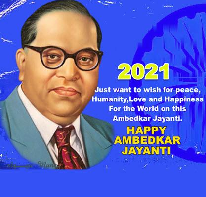 Bhimrao Ambedkar Jayanti Quotes In Marathi